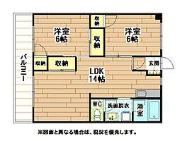 レガロ小倉南壱番館[3階]の間取り