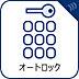 【オートロック】,3DK,面積52.77m2,価格4,290万円,京王線 調布駅 徒歩2分,,東京都調布市布田4丁目