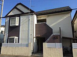 岡本駅 2.9万円