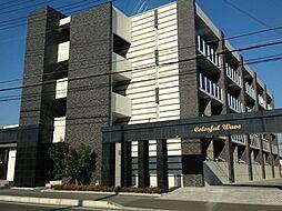 静岡県静岡市駿河区敷地1丁目の賃貸マンションの外観