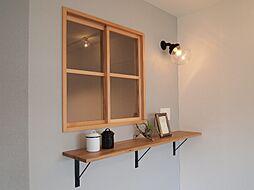〜飾り窓&棚プラン例〜飾り窓&棚プラン例は20万で可能です。飾り窓は明りとりとしても。グリーンや雑貨を飾って空間のポイントに。