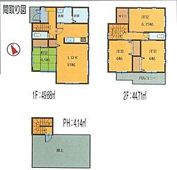 馬橋駅 3,380万円