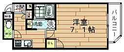 レグゼスタ福島[4階]の間取り