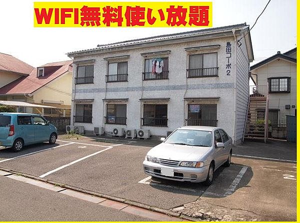 島田コーポII 1階の賃貸【群馬県 / 太田市】