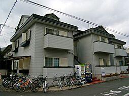ピノハウス[2階]の外観
