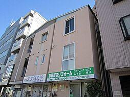シルフィード大倉山[3階]の外観