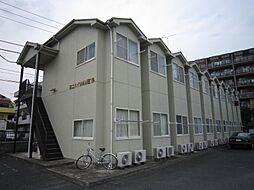 第二ハイツAMEYA[212号室]の外観