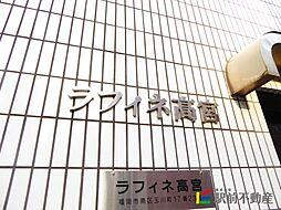 OCTO玉川[505号室]の外観