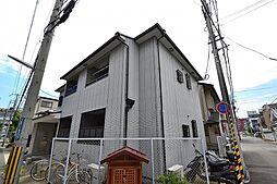 兵庫県神戸市灘区浜田町2丁目の賃貸アパートの外観
