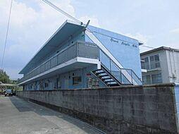 グランドハイツ橋本[2階]の外観