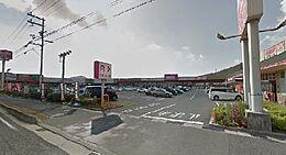 イオンタウン姫路別所ショッピングセンターまで約1700m(徒歩22分)