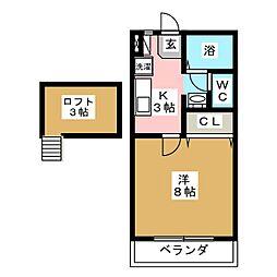 サンマルニイチゴ館[1階]の間取り