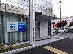 銀行みなと銀行伊川谷支店まで886m
