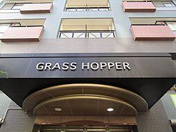 グラスホッパー[1303号室]の外観