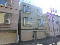 北海道札幌市東区北四十一条東8丁目の賃貸アパートの外観