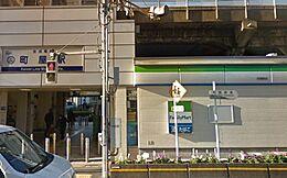ファミリーマート町屋駅前店