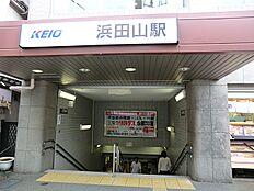 京王電鉄浜田山駅
