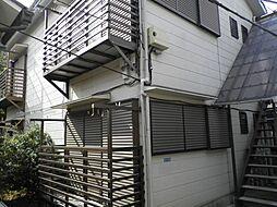 東京都北区赤羽北1丁目の賃貸アパートの外観
