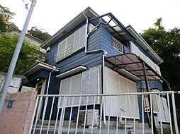[一戸建] 神奈川県横須賀市船越町2丁目 の賃貸【/】の外観