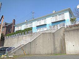 東京都町田市金井4丁目の賃貸アパートの外観
