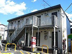 東京都新宿区原町1丁目の賃貸アパートの外観