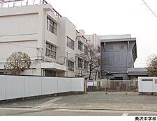 奥沢中学校