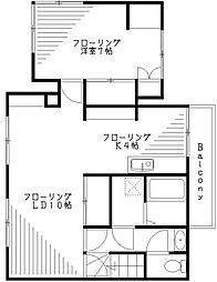 柿沼邸[2階号室]の間取り