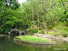 公園有栖川宮記念公園まで1526m