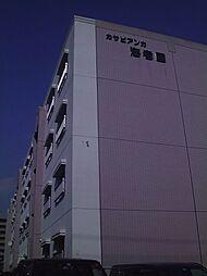 カサビアンカ海老園[207号室]の外観