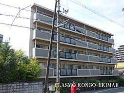 大阪府富田林市新家2丁目の賃貸マンションの外観