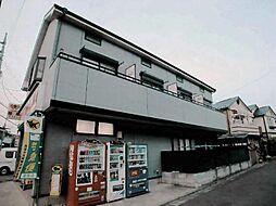 コーポハル[2階]の外観