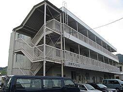 川本マンション[3階]の外観