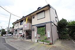 長後駅 4.4万円