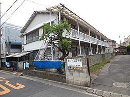 福田コーポ[207号室]の外観