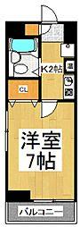 第二アビタシオン浅倉[7階]の間取り