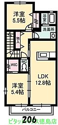 シャーメゾンエピナールIII番館 C[206号室]の間取り