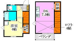 [テラスハウス] 千葉県習志野市谷津5丁目 の賃貸【/】の間取り