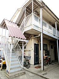 はづき荘[203号室]の外観