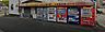 周辺,3DK,面積54m2,賃料4.8万円,西鉄天神大牟田線 宮の陣駅 徒歩28分,JR鹿児島本線 久留米駅 徒歩33分,福岡県久留米市小森野2丁目14-10