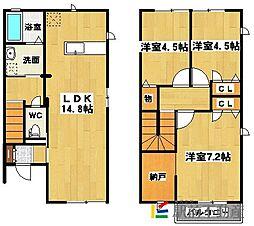 シャーメゾン吉野ヶ里[1階]の間取り