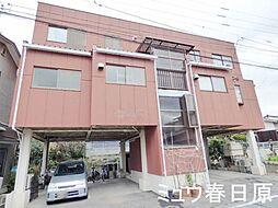 福岡県春日市須玖南6丁目の賃貸アパートの外観