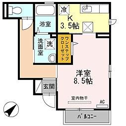 兵庫県伊丹市清水1丁目の賃貸アパートの外観