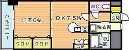 ライオンズマンション黒崎(分譲賃貸)[3階]の間取り