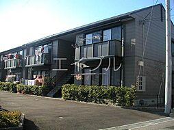シャーメゾン和 B棟[2階]の外観