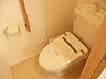 トイレ,1LDK,面積48.19m2,賃料5.3万円,函館市電5系統 末広町駅 徒歩6分,,北海道函館市弥生町1番11号