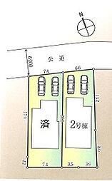 内宿駅 2,650万円