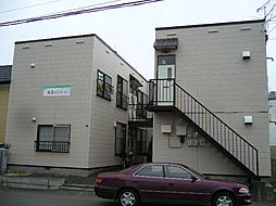 北海道札幌市豊平区美園八条2丁目の賃貸アパートの外観