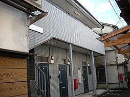 東京都品川区南品川2丁目の賃貸アパートの外観