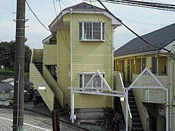 神奈川県横浜市港北区高田東2丁目の賃貸アパートの外観