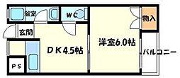 千里丘センターハイツ[2階]の間取り